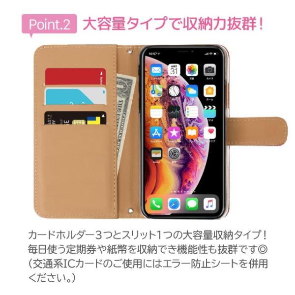 iphone11 pro max ケース 手帳型 iPhoneXS Max iPhoneXR iPhoneX iPhone8 iPhone7 iPhone6 iPhone SE スマホケース カバー アイフォンケース かわいい|angelique-lab|16