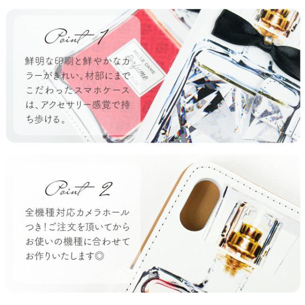 iphone11 pro max ケース 手帳型 iPhoneXS Max iPhoneXR iPhoneX iPhone8 iPhone7 iPhone6 iPhone SE スマホケース カバー アイフォンケース かわいい|angelique-lab|10