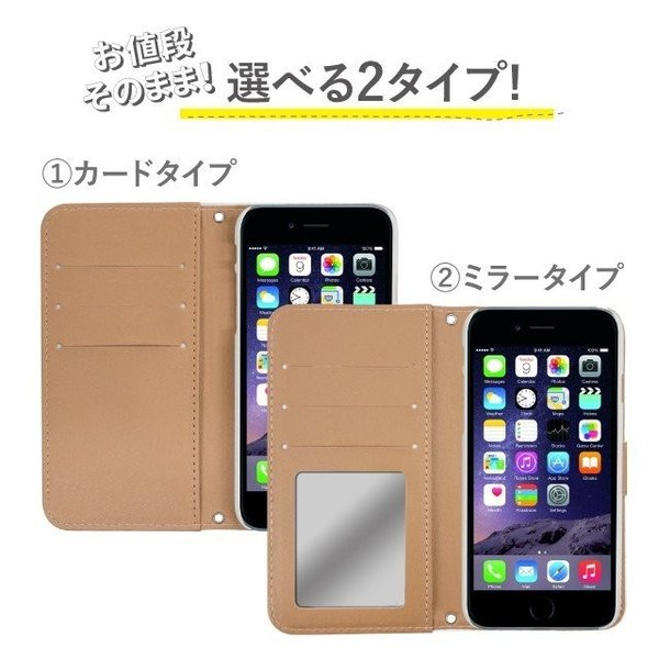 iphone11 pro max ケース 手帳型 iPhoneXS Max iPhoneXR iPhoneX iPhone8 iPhone7 iPhone6 iPhone SE スマホケース カバー アイフォンケース かわいい|angelique-lab|15