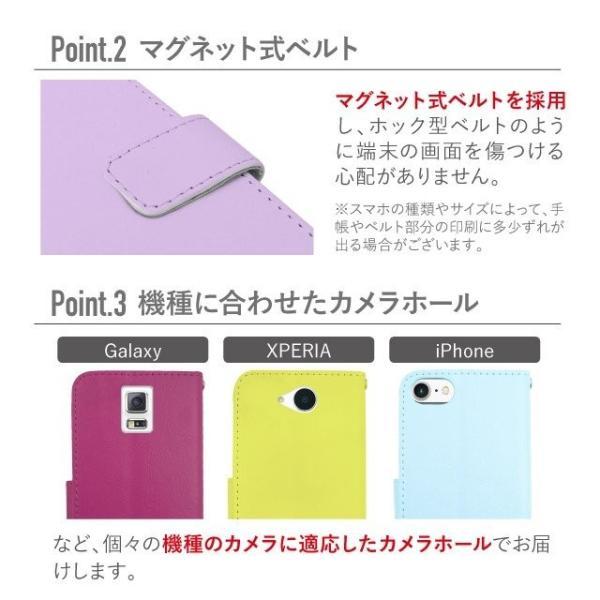 iphone11 pro max ケース 手帳型 iPhoneXS Max iPhoneXR iPhoneX iPhone8 iPhone7 iPhone6 iPhone SE スマホケース カバー アイフォンケース かわいい|angelique-lab|18