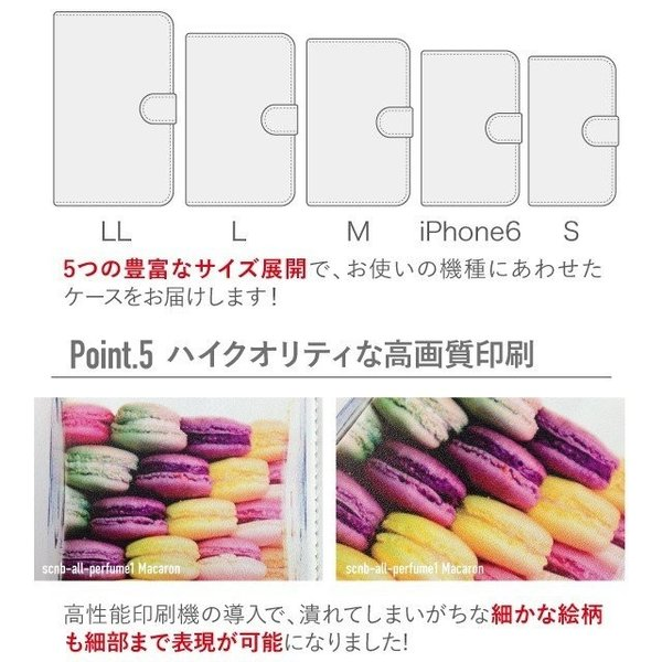 iphone11 pro max ケース 手帳型 iPhoneXS Max iPhoneXR iPhoneX iPhone8 iPhone7 iPhone6 iPhone SE スマホケース カバー アイフォンケース かわいい|angelique-lab|19