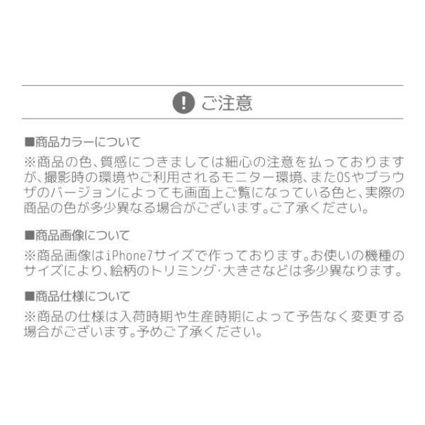 iphone11 pro max ケース 手帳型 iPhoneXS Max iPhoneXR iPhoneX iPhone8 iPhone7 iPhone6 iPhone SE スマホケース カバー アイフォンケース かわいい|angelique-lab|20