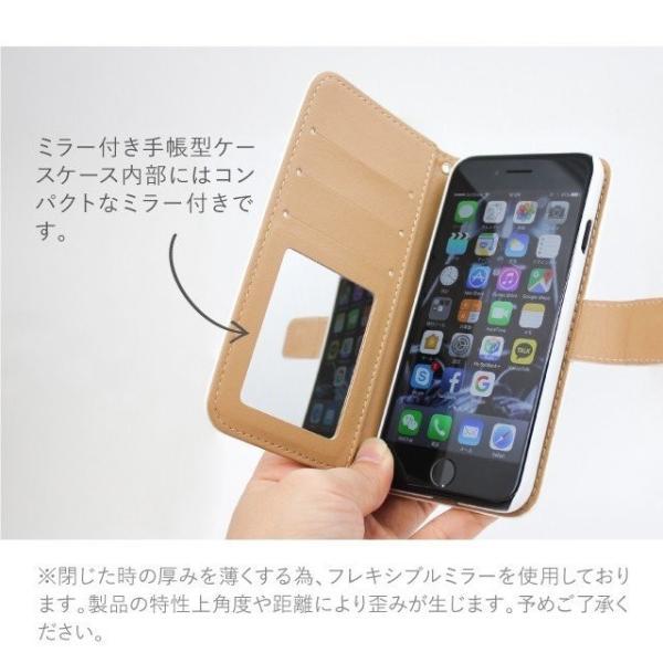 iPhoneXS Max iPhoneXR iPhoneX iPhone8 iPhone7 iPhone6 iPhone SE 手帳型 ケース スマホケース カバー アイフォン おしゃれ エスニック コンチョ オルテガ柄|angelique-lab|16