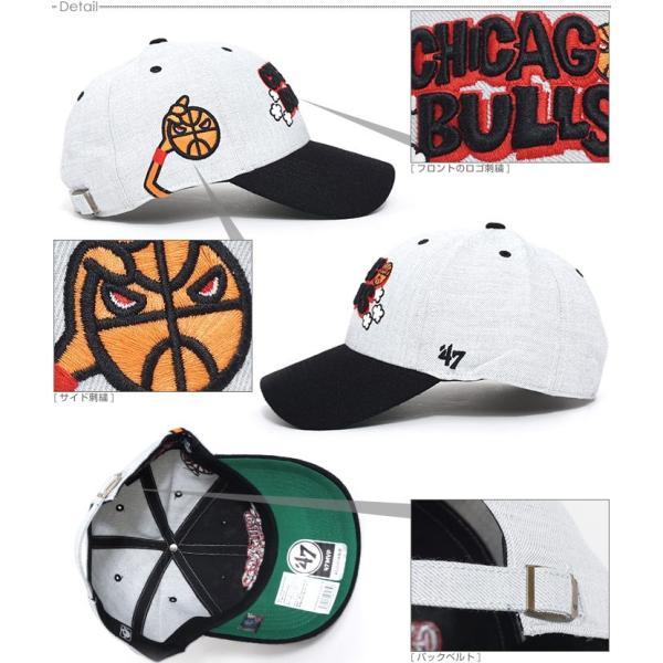 47 Brand キャップ CHICAGO BULLS シカゴ・ブルズ CHICAGO BULLS FOWLER '47 MVP ストラップバック ローキャップ|angelitta|03