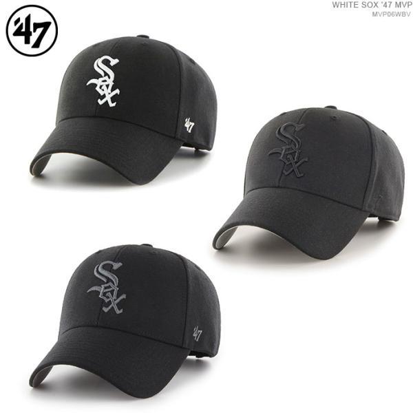 47 Brand キャップ WHITE SOX HOME '47 MVP/47ブランド バックベルト/MLB キャップ/WHITE SOX/シカゴ/ホワイトソックス/ angelitta