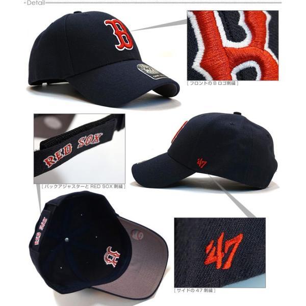 レッドソックス キャップ 47Brand MLB 帽子|angelitta|03