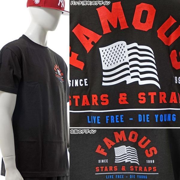 50%OFF FAMOUS STARS&STRAPS フェイマス FAMOUS Tシャツ LIVE FREE TEE famous トップス フェイマス 半袖Tシャツ セール angelitta 03