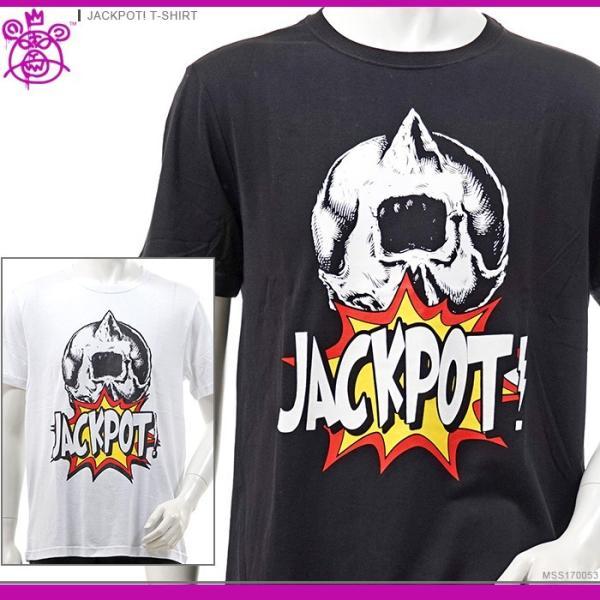ミシカ tシャツ ストリート メンズ MISHKA セール JACKPOT! T-SHIRT angelitta