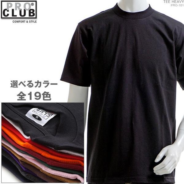 PRO CLUB Tシャツ プロクラブ 半袖Tシャツ TEE HEAVY|angelitta