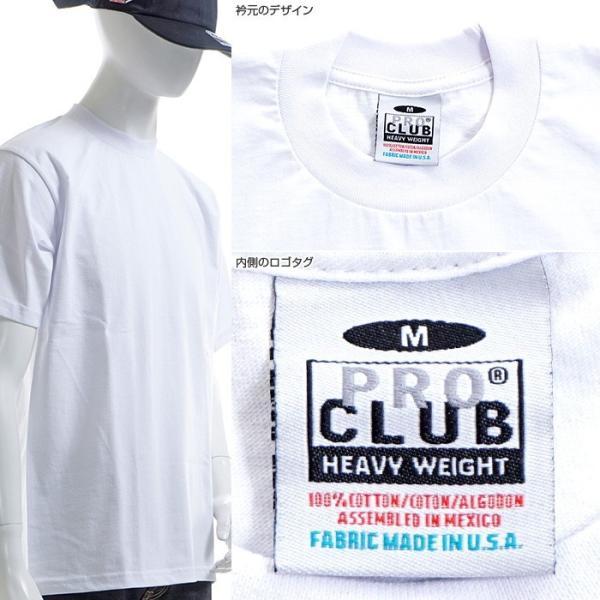 PRO CLUB Tシャツ プロクラブ 半袖Tシャツ TEE HEAVY|angelitta|03