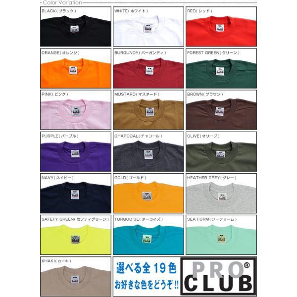 PRO CLUB Tシャツ プロクラブ 半袖Tシャツ TEE HEAVY|angelitta|04
