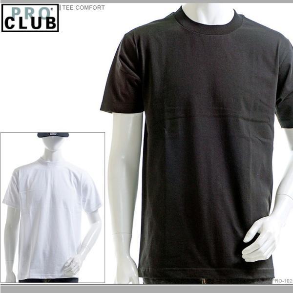 PRO CLUB Tシャツ プロクラブ 半袖Tシャツ TEE COMFORT|angelitta