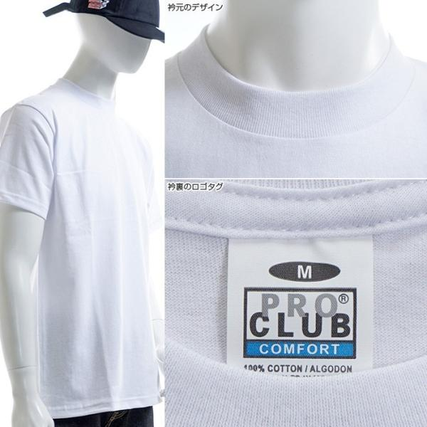 PRO CLUB Tシャツ プロクラブ 半袖Tシャツ TEE COMFORT|angelitta|03