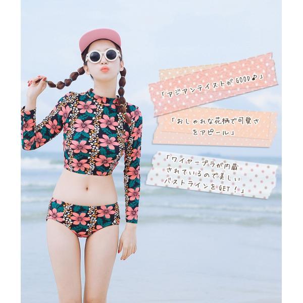 水着 レディース ワイヤー ビキニ 花柄 2カラー 2点セット アウター付 メール便y|angelluna|04