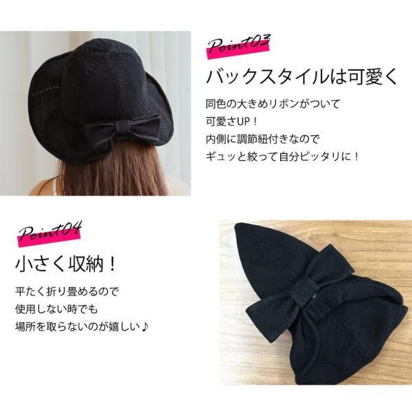 帽子 レディース ハット つばあり 折りたたみ 可能 シンプル リボン有 ワイヤー入り チューリップハット 夏 旅行 コットン 素材 リゾート  メール便y|angelluna|05