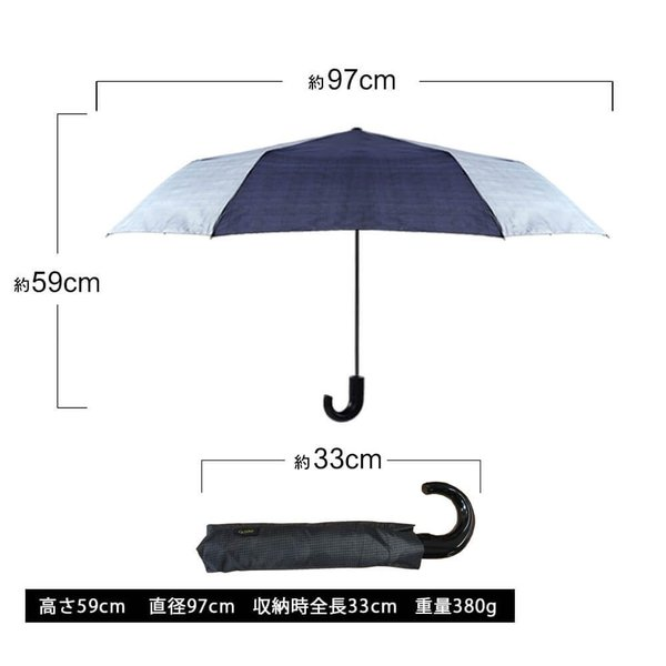 折りたたみ傘 紳士 雨傘 三つ折り 自動オープン ボタン付き 直径97cm 大きめサイズ 8本骨 耐風仕様 宅配便t|angelluna|02