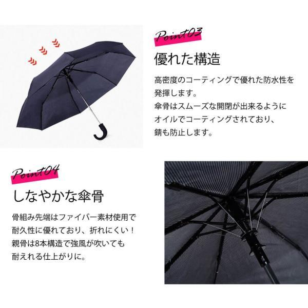 折りたたみ傘 紳士 雨傘 三つ折り 自動オープン ボタン付き 直径97cm 大きめサイズ 8本骨 耐風仕様 宅配便t|angelluna|05