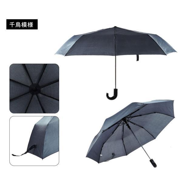 折りたたみ傘 紳士 雨傘 三つ折り 自動オープン ボタン付き 直径97cm 大きめサイズ 8本骨 耐風仕様 宅配便t|angelluna|06