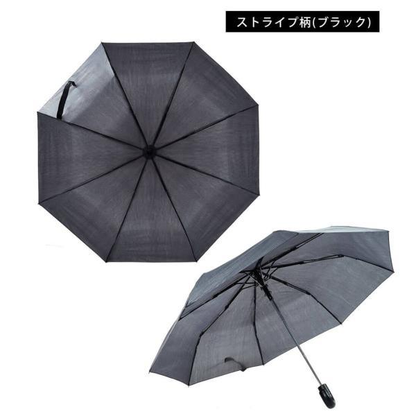折りたたみ傘 紳士 雨傘 三つ折り 自動オープン ボタン付き 直径97cm 大きめサイズ 8本骨 耐風仕様 宅配便t|angelluna|07