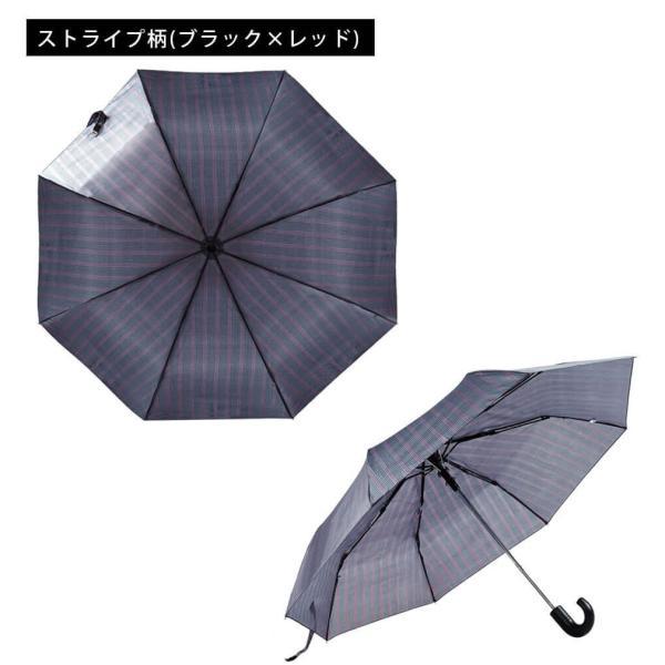 折りたたみ傘 紳士 雨傘 三つ折り 自動オープン ボタン付き 直径97cm 大きめサイズ 8本骨 耐風仕様 宅配便t|angelluna|08