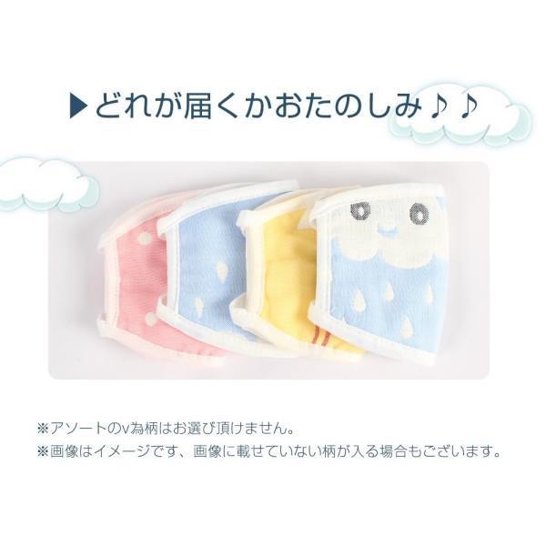 【4月下旬予約】マスク 洗える 大人用 2枚セット 布 6層ガーゼ マスク 防寒 痛くなりにくい メール便y|angelluna|02