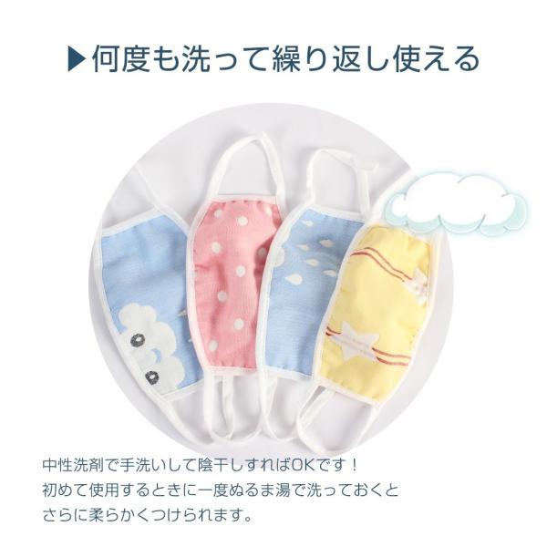 【4月下旬予約】マスク 洗える 大人用 2枚セット 布 6層ガーゼ マスク 防寒 痛くなりにくい メール便y|angelluna|04