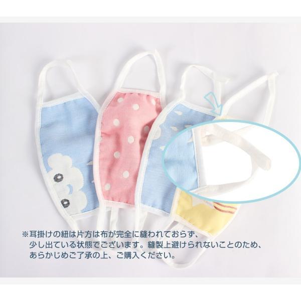 【4月下旬予約】マスク 洗える 大人用 2枚セット 布 6層ガーゼ マスク 防寒 痛くなりにくい メール便y|angelluna|08