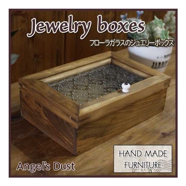 アクセサリーケース 陶器つまみ アンティークブラウン w22d15h7cm フローラガラス 木製 ひのき 受注製作|angelsdust|09