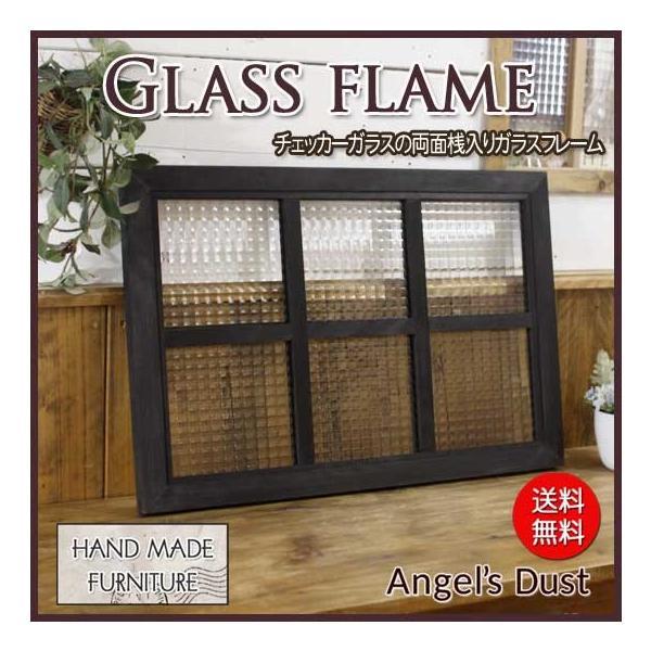 ガラスフレーム 木製 ひのき ブラックステイン フランス製チェッカーガラス 両面仕様桟入り 40×60cm・厚み2.5cm 北欧 受注製作|angelsdust