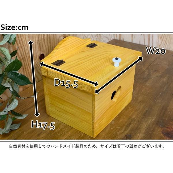 サニタリーボックス ナチュラル w20d15.5h17.5cm カントリーハート 木製 ひのき 受注製作|angelsdust|02