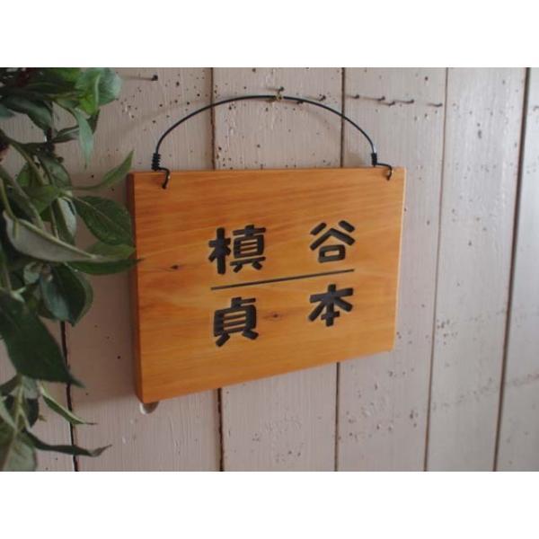 二世帯住宅用 ひのきの木製ネームプレート(仕切り線入り) 表札 漢字 送料無料|angelsdust|02