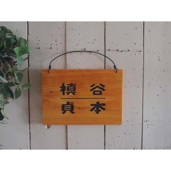 二世帯住宅用 ひのきの木製ネームプレート(仕切り線入り) 表札 漢字 送料無料|angelsdust|04