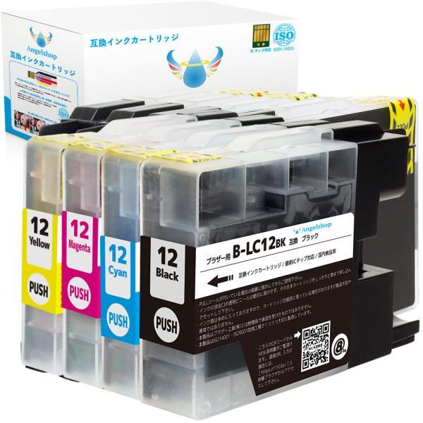 ブラザー LC12-4PK (BK/C/M/Y) 4色セット brother 互換インクカートリッジ 残量表示 ICチップ付 LC12