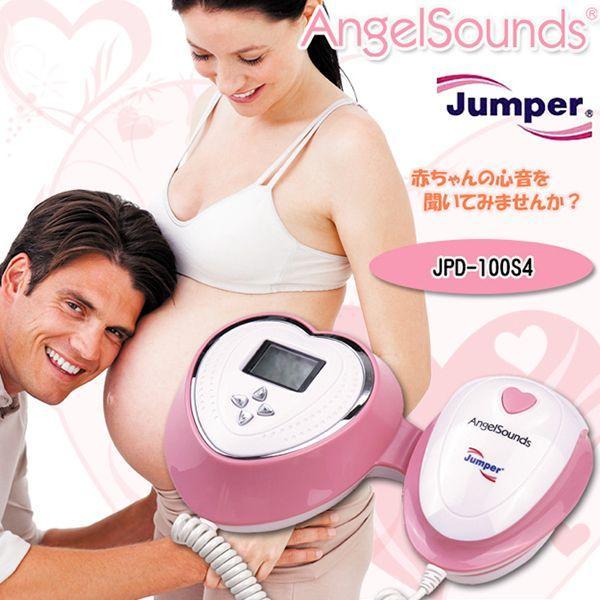 送料無料 胎児超音波心音計 エンジェルサウンズ JPD-100S4 Angelsounds|angelsounds-shop