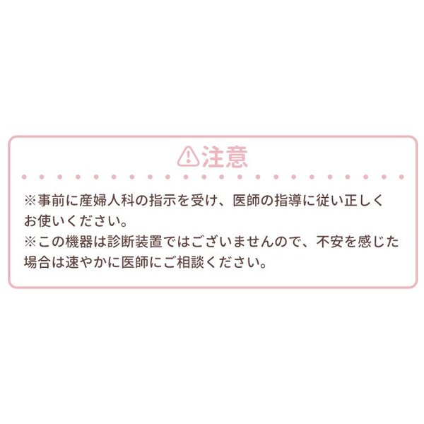 胎児超音波心音計 エンジェルサウンズ JPD-100S Angelsounds 送料無料|angelsounds-shop|10