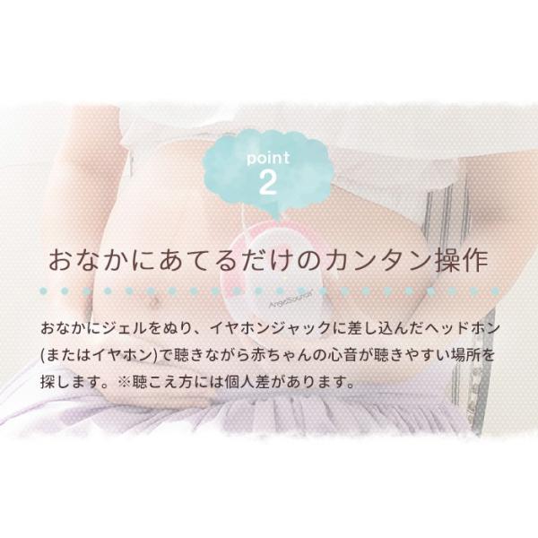 期間限定送料無料 胎児超音波心音計 エンジェルサウンズ JPD-100S mini Angelsounds|angelsounds-shop|06