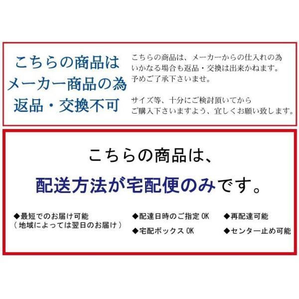 KAWAIIベア トートバッグ ネコポス不可 返品交換不可 [M便1/0]|angelsrobe|05