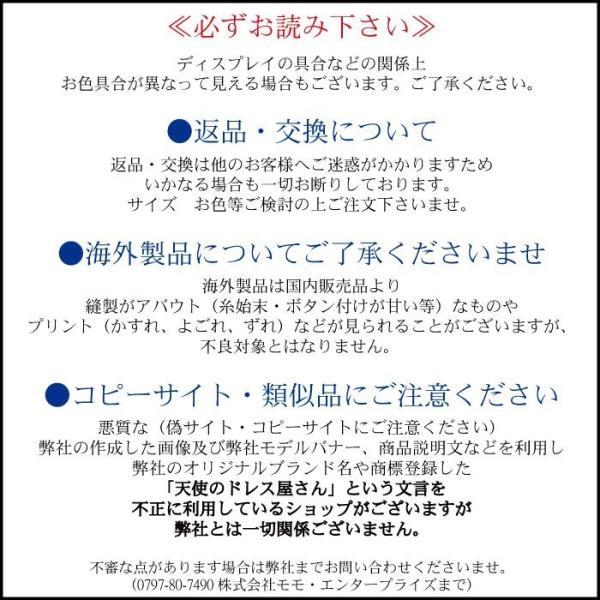 KAWAIIベア トートバッグ ネコポス不可 返品交換不可 [M便1/0]|angelsrobe|06