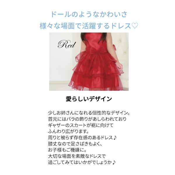 グラスドール 子供 ドレス ブラック レッド 100cm 在庫限り ネコポス不可商品 返品交換不可 M便1/0 angelsrobe 02