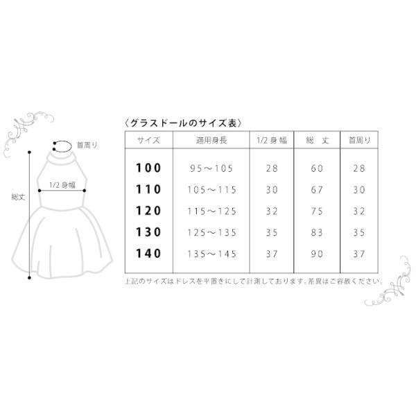 グラスドール 子供 ドレス ブラック レッド 100cm 在庫限り ネコポス不可商品 返品交換不可 M便1/0 angelsrobe 08