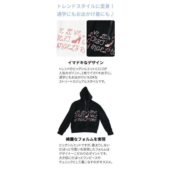 ビッグシルエット エンジェルパーカー ロゴ柄 子供服 全2色 ブラック/ホワイト S,M,Lサイズ  [M便0/0]|angelsrobe|02
