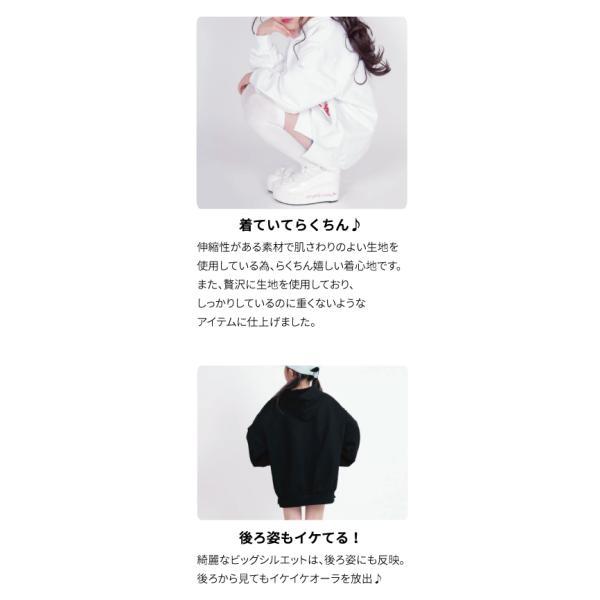 ビッグシルエット エンジェルパーカー ロゴ柄 子供服 全2色 ブラック/ホワイト S,M,Lサイズ  [M便0/0]|angelsrobe|03