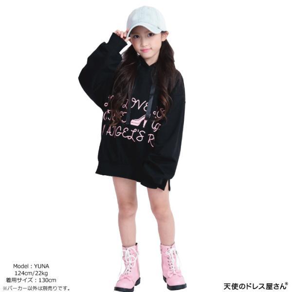 ビッグシルエット エンジェルパーカー ロゴ柄 子供服 全2色 ブラック/ホワイト S,M,Lサイズ  [M便0/0]|angelsrobe|05
