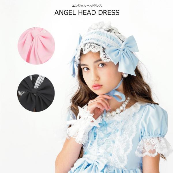 エンジェルヘッドドレス ヘアアクセサリー 全3色 フリーサイズ 2着までならネコポス可能 [M便 1/2]|angelsrobe