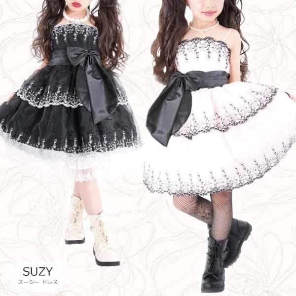 3a1f9a83c40f4 スージー リボンブローチ付き 子供ドレス 全2色 100cm-150cm ネコポス不可 返品交換 ...