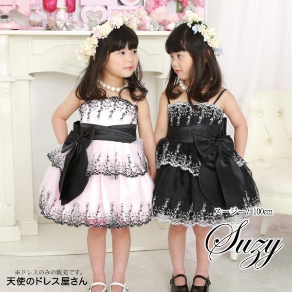 スージー リボンブローチ付き  子供ドレス 全2色 100cm-150cm  ネコポス不可 返品交換不可 M便1/0|angelsrobe|02