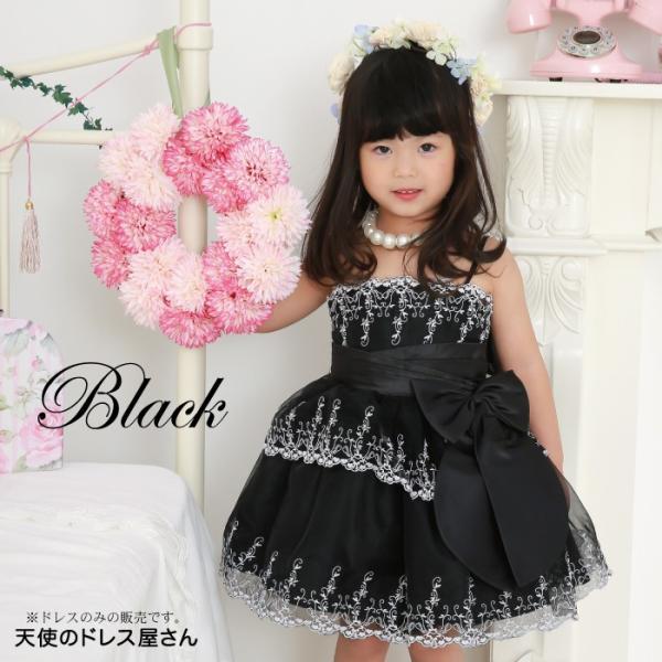 スージー リボンブローチ付き  子供ドレス 全2色 100cm-150cm  ネコポス不可 返品交換不可 M便1/0|angelsrobe|04