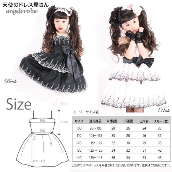 スージー リボンブローチ付き  子供ドレス 全2色 100cm-150cm  ネコポス不可 返品交換不可 M便1/0|angelsrobe|05