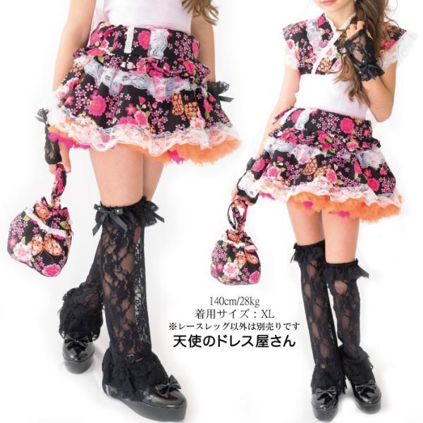 レッグウォーマー レースレッグドレス S/M/L ホワイト ブラック 全2色 3個までならネコポス可能 [M便3/1] angelsrobe 02