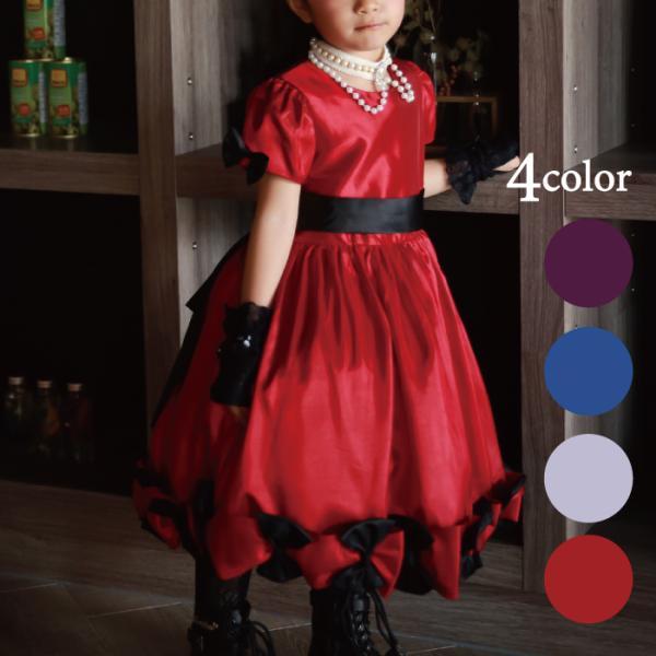 フランシス 子供ドレス 全4色 110cm-150cm ネコポス不可商品 返品交換不可 M便1/0|angelsrobe